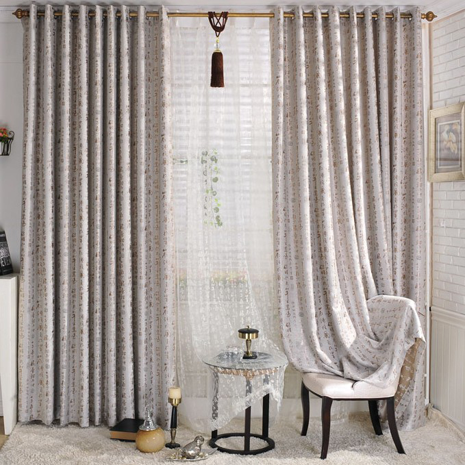 Curtains Ideas curtains for cheap : Elegant Printed Artificial Fiber Blended Ivory Curtains , Buy ...