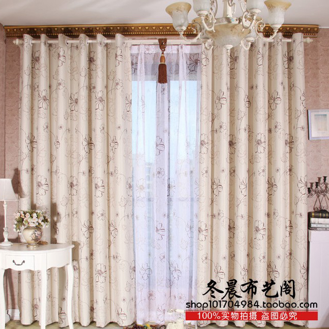 ... Modern Simple Design Blackout Printed Dining Room Curtains. Loading Zoom