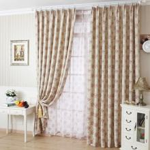 2013 Dreamy Printed Little Pink Flowers Blackout Curtains (Two Panels)