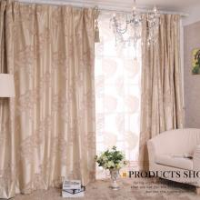 2013 Great Jacquard Floral Style Blackout Curtains
