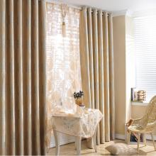 2013 High-end Polyester Blackout Curtains in Ivory