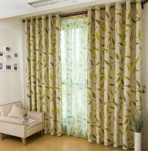2013 Hot Sale Green Leaf White Living Room Curtains