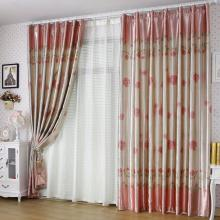 2013 New Arrival Pink Floral Blackout and Thermal Curtains