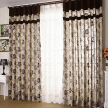 2013 New Style Floral Printing Linen Eco-friendly Curtains (Two Panels)