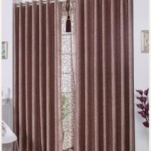 Affordable Light Coffee Color Energy Saving Blackout Curtains (Two Panels)