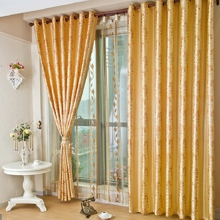 Attractive Pastoral Style Yellow Energy Saving Curtains (Two Panels)