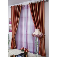 Attractive Polyester/Cotton Blend Thermal Curtains in Gold (Two Panels)