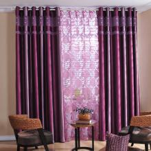 Attractive Printing Living Room or Bedroom Curtains in Purple (Two Panels)