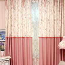 Beautiful Cotton Special Designed Lace Curtains in Multi-colors