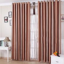 Beautiful Flocking Energy Saving Chocolate Printing Curtains