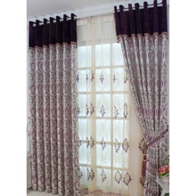 Beautiful Purple Blackout Curtains with Flowers and Leaf Patterns(Two Panels)