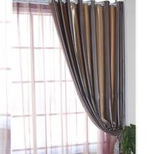 Blending Fabric Polyester Curtains for Living Room