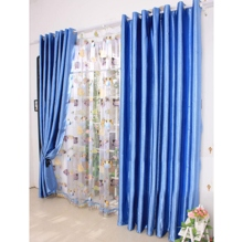 Blue Energy Saving Blend Material Simple Curtains(Two Panels)