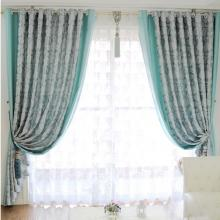 Blue Floral Jacquard Poly Blackout Curtains