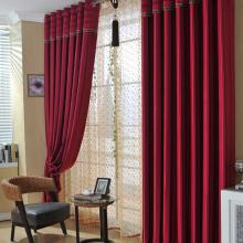 Bright Red Polyester Blackout and Thermal Curtains