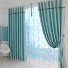 Bright Solid Curtains of Polyester with Flocking Material (Two Panels)