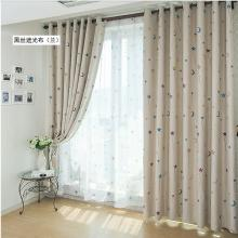 Cartoon Moon And Stars Children's Room Curtains