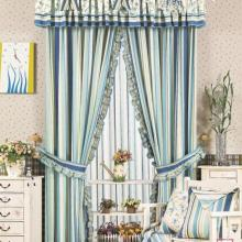 Charming 2013 Lace Polyester Blue Living Room Curtains