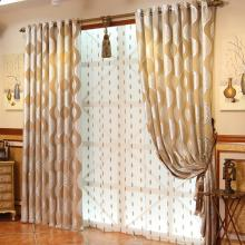 Charming Camel Embossed Blended Materials Blackout Curtains (Two Panels)