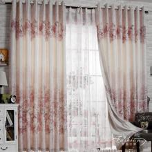 Charming Flower Jacquard Draped Bedroom Curtain for Nice Feeling