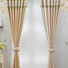 Charming Multi-color Cotton and Poly Blended Curtains