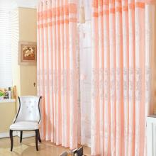 Charming Pink Jacquard Poly Blended Material Curtains