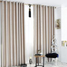 Cheap Poly and Artificial Fiber Blended Curtains with Jacquard Patterns
