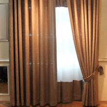 Chic Cotton and Linen Blended Energy Saving Curtains