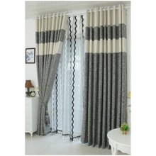 Chic Grey Cotton/Fiber Blend Thermal and Eco-friendly Curtains