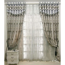 Chic and Modern Grey Floral Jacquard Energy Saving Curtains