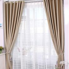Chic and Stylish Lined Curtains in Champagne of Poly for Blackout