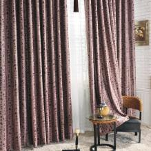 Chinese Style Polyester Letters Printed Curtains (Two Panels)