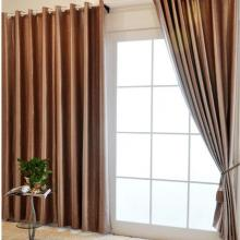 Classic Brown Blackout Curtains Made of Poly