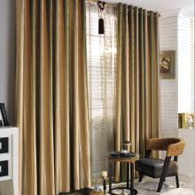 Classic Bud Green Spring Feeling Blending Blackout Curtains