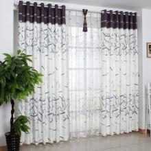 Classic Half Blackout Striped Cotton and Linen Curtains (Two Panels)