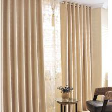 Classic Ivory Curtains in Ivory Made of Poly Blending