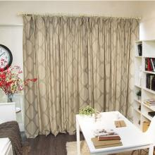Classic Poly and Cotton Blackout Geometrical Curtains in Ivory
