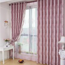 Classic Polyester and Cotton Pink Jacquard Curtains for Blackout (Two Panels)