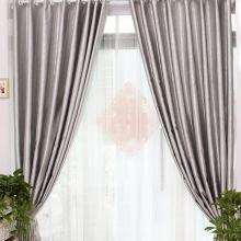 Classic Silver Polyester Lined Energy Saving Curtains