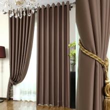Coffee Color Blackout Living Room Chic Style Curtains (Two Panels)