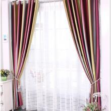 Colorful Full Polyester Energy Saving and Thermal Curtains