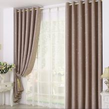Comfortable Bedroom Cute Printed Polyester Blackout Curtains (Two Panels)