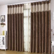 Contemporary Blackout and Sound Absorption Brown Curtains (Two Panels)