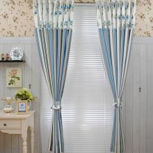 Cotton Blending Blue Striped Floral Printed Blackout Curtains