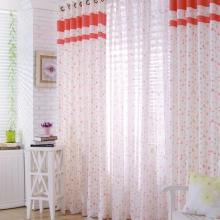 Country Flower Printed Cotton and Fiber Striped Curtains