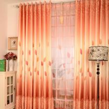 Country Leaf Style Orange Red Lines Stunning Curtains (Two Panels)