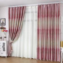 Country Little Floral Pink Linen and Polyester Curtains