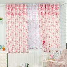 Country Pink Flower Printed Lace Poly Curtains for Blackout
