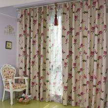 Country Rose Red Floral Printed Blackout Curtains in Ivory (Two Panels)