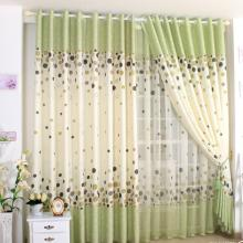 Cute Dots Print Grass Green Country Style Curtains